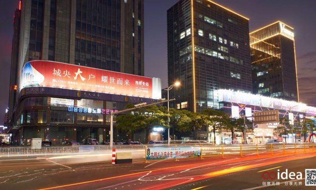 东莞南城鸿福路延时摄影