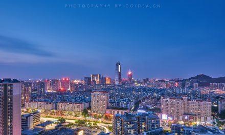 东莞城市风光之东城夜景