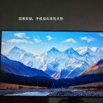 "DIY属于自己的""碳纤""巨屏32寸 4K显示器"