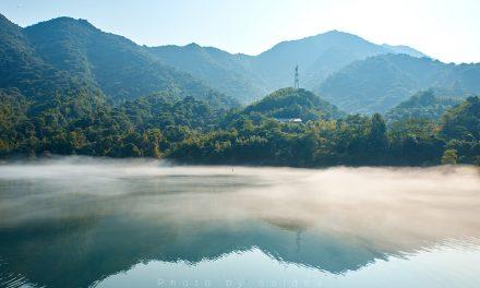 雾漫小东江